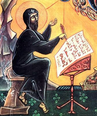 Icon of St. Ephrem, Public Domain