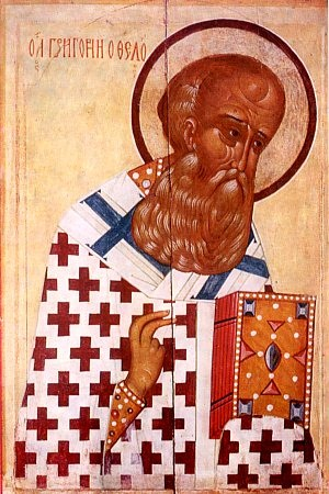 Gregory of Nazianzus, volné dílo, cs.wikipedia.org