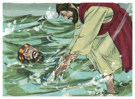 Matthew 14:24-33 Jesus walks on water, Gospel of Matthew, CC BY-SA 3.0, commons.wikimedia.org