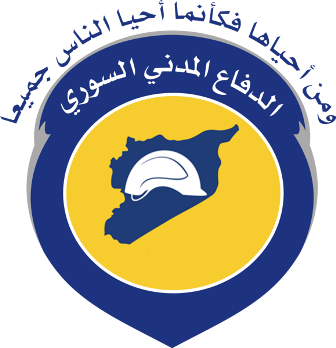 Syrian Civil Defense logo, Anas Al-Taan, CC BY-SA 4.0, cs.m.wikipedia...